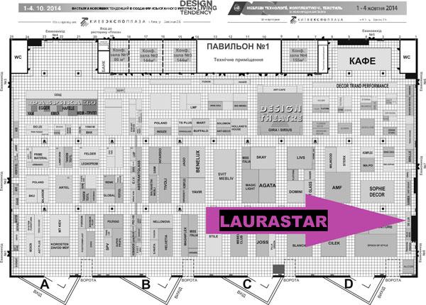 стенд Laurastar на виставці Меблеві технології